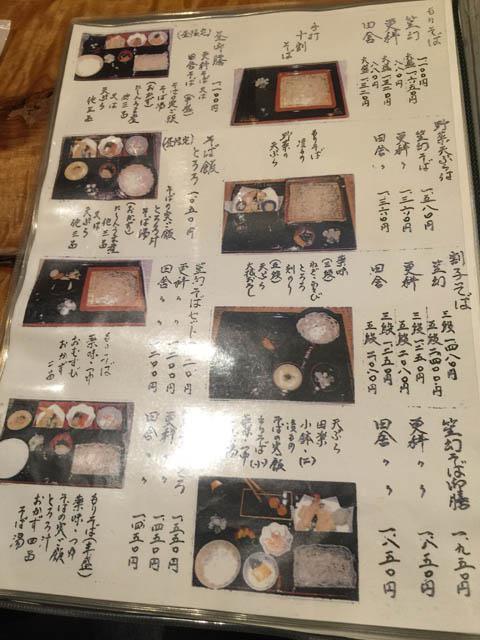 yuukiann_002.jpeg