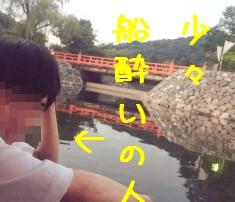 hunayouhito.jpg