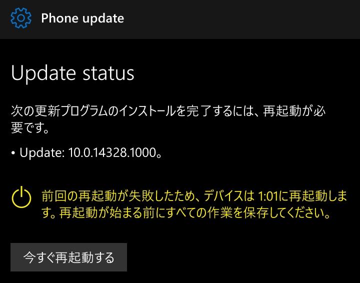 20160426wpver.jpg