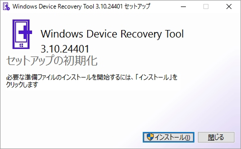 201609window10phonerecovery1.jpg