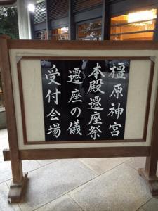 fc2blog_20161027195238311.jpg