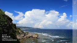 沖縄,デスクトップカレンダー,8月,海,慶座絶壁