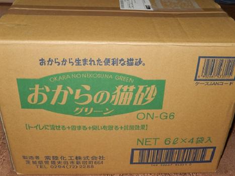 DSCN7664.jpg