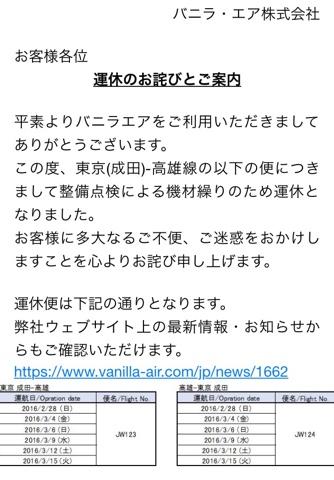 fc2blog_20160724164550857.jpg