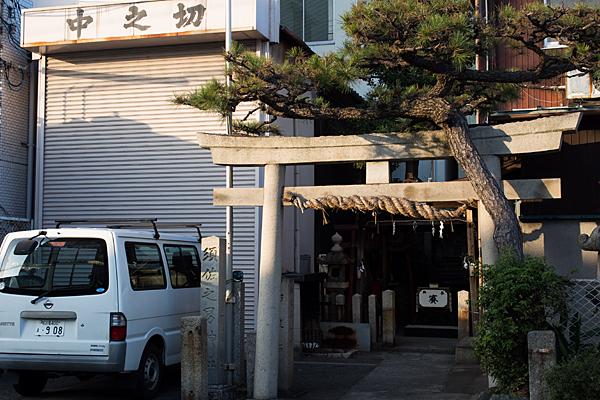 須佐之男神社中之切
