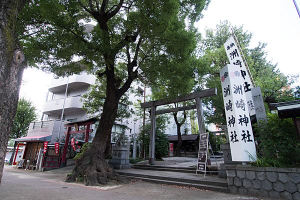 洲崎神社外観