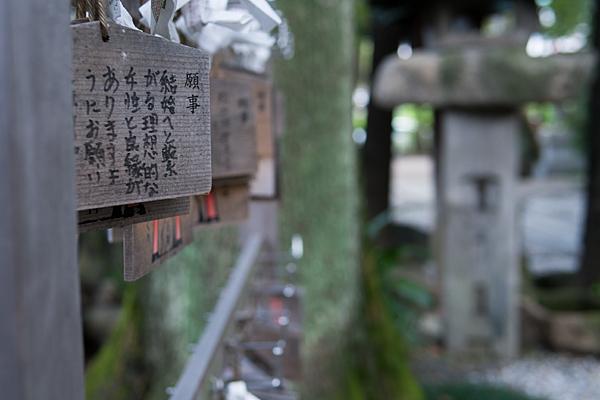 洲崎神社絵馬