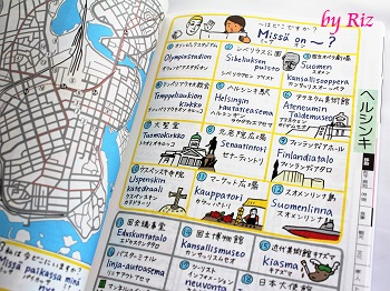 旅の指さし会話帳