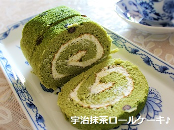 伊藤久右衛門 宇治抹茶ロールケーキ