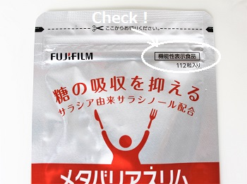 富士フィルム メタバリアスリム