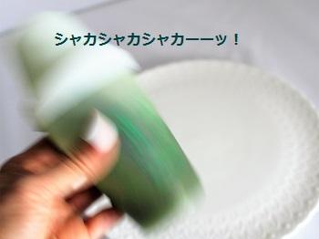 世田谷自然食品 乳酸菌が入った青汁