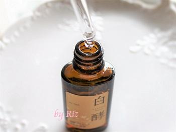 白酵プラセンタエキス原液のテクスチャー