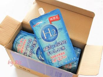 メロディアンハーモファイン 水素たっぷりのおいしい水 7本お試しモニター