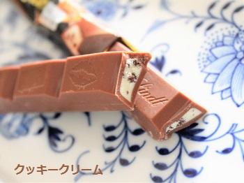 リンツ・チョコレート テイスティングセット 2016 HELLOミニスティック