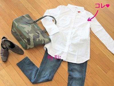 fifth(フィフス) ビッグシルエットシャツ