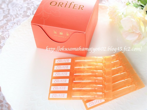 ORifER(オリファ)発酵美養液 30本入り