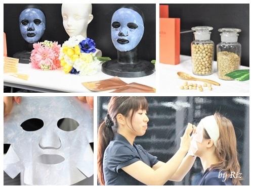 オリファ発酵美養リペアマスク 商品発表会
