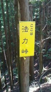 20160813-2.jpg