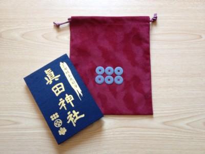 六文銭巾着(赤)