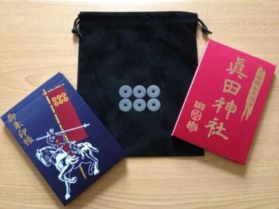 六文銭巾着(黒)