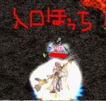 放置ING001