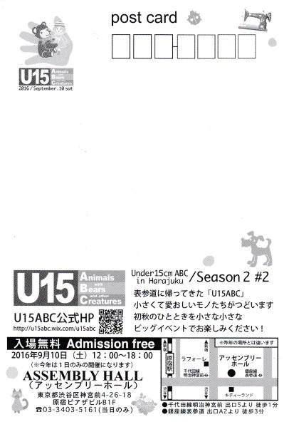 U15ABC-2