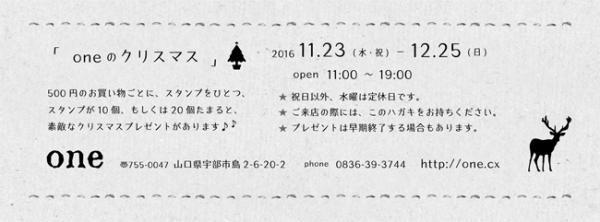 20161118234036.jpg