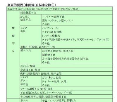 itaruda_3.jpg