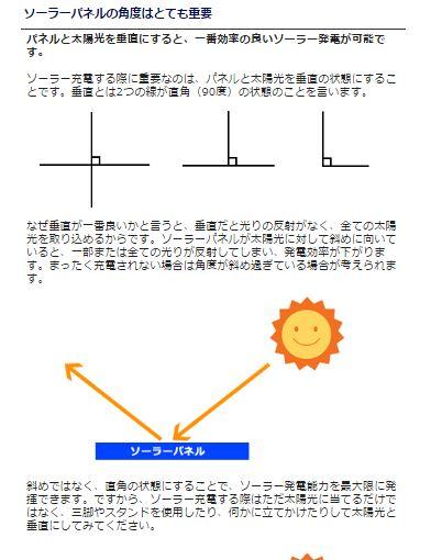 pane_1.jpg