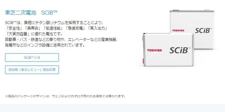 toshiba_2.jpg