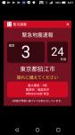 Screenshot_20161122-060151.png
