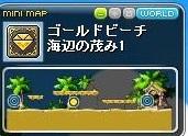 Maple10.jpg