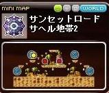 Maple14.jpg