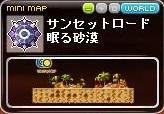 Maple15.jpg