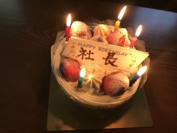 誕生祝い_convert_20161014165422