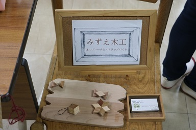 寄木細工のアクセサリー