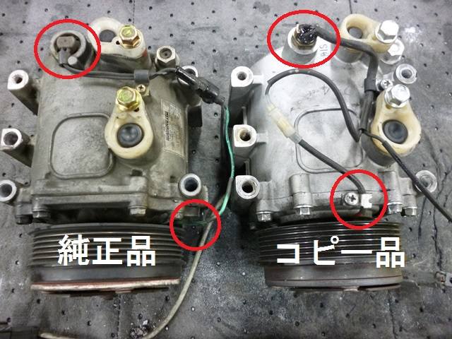 AKC200A277社外品 (1)