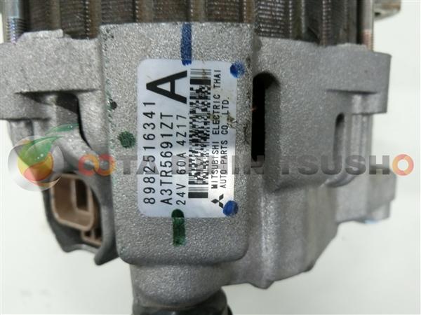 CIMG3043.jpg
