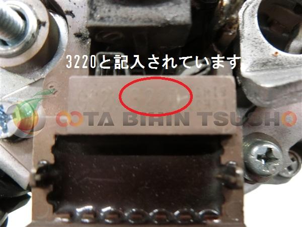 CIMG3499.jpg