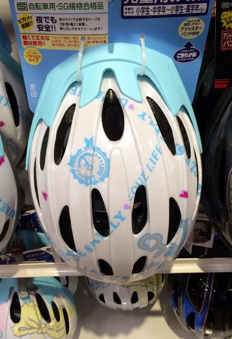 20160417ヘルメット (1)
