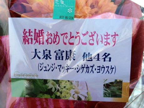 takano (2)