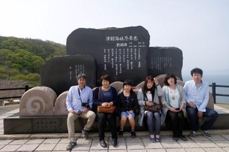 20160503青森の旅2 (13)