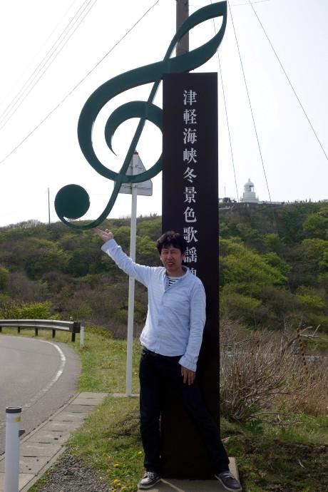 20160503青森の旅2 (14)