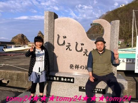 20160504青森の旅 (8)