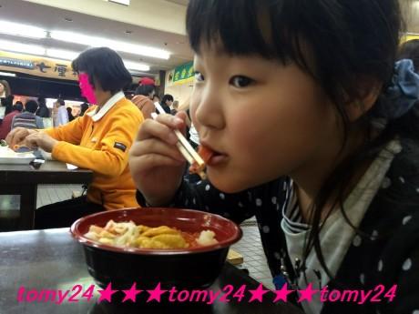 20160504海鮮丼 (2)
