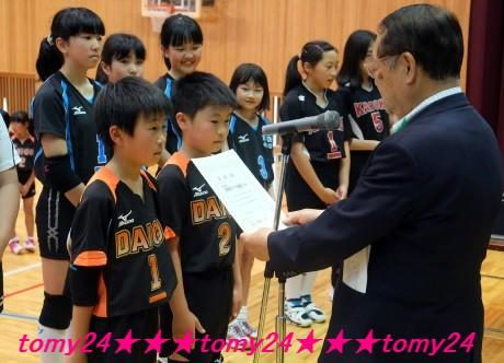 20160522小泉杯決勝戦 (9)