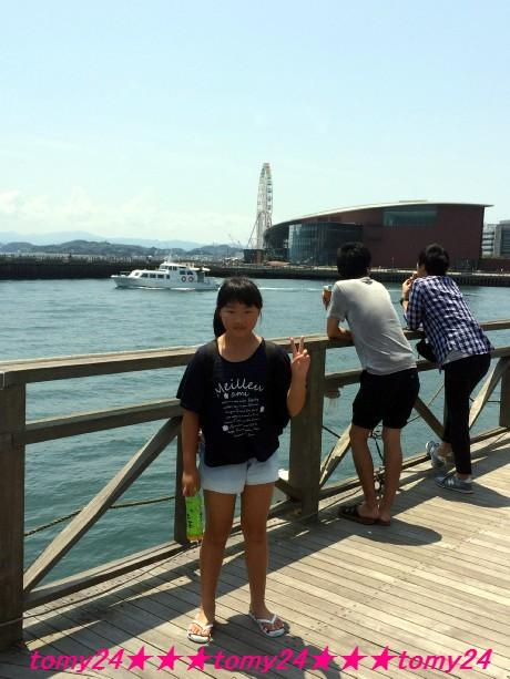 20160801山口の旅② (6)