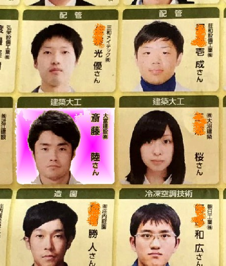 20160904技能五輪 (2)