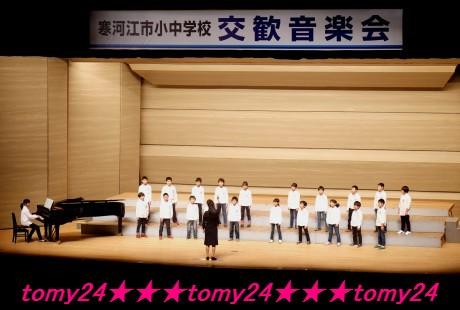 20160923交歓音楽祭 (2)
