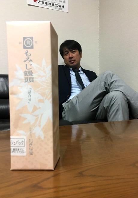 20161013もみじ饅頭